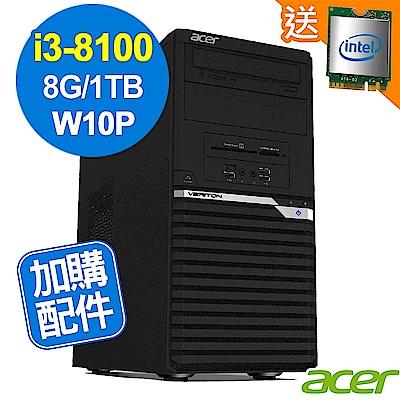 Acer VM 4660 G  8 代 i 3  W 10 P 商用電腦 自由配