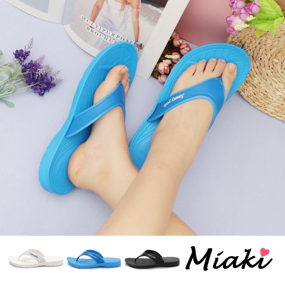 Miaki-拖鞋.夏日休閒平底夾腳拖鞋 (藍色系)