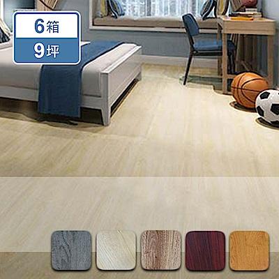 仿實木吸音防潮自黏式地板(6箱/9坪)