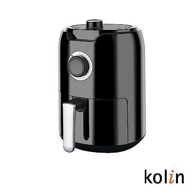 [時時樂]Kolin 歌林免油頂級健康氣炸鍋-KBO-KY2058