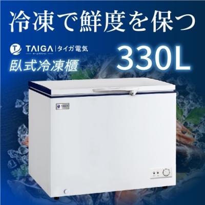 日本TAIGA 防疫必備 雪霸王 330L臥式冷凍櫃(全新福利品)