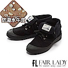 Fair Lady Soft Power軟實力個性綁帶真皮休閒鞋 黑