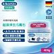 德國Dr.Beckmann貝克曼博士 超潔淨去污膏石(附雙效海綿) 0740472 product thumbnail 2