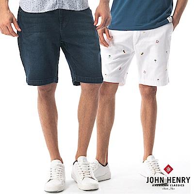 [時時樂限定]【JOHN HENRY】美式夏日度假短褲-4款任選