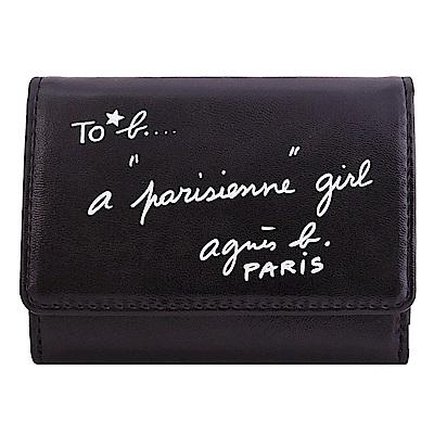 agnes b. to b手寫訊息皮革鑰匙零錢卡夾(黑)