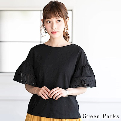 Green Parks 刺繡拼接袖口上衣