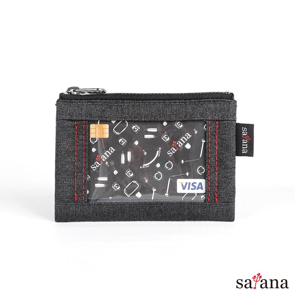 satana - Fresh 輕職人閃靈證件包 - 麻花黑