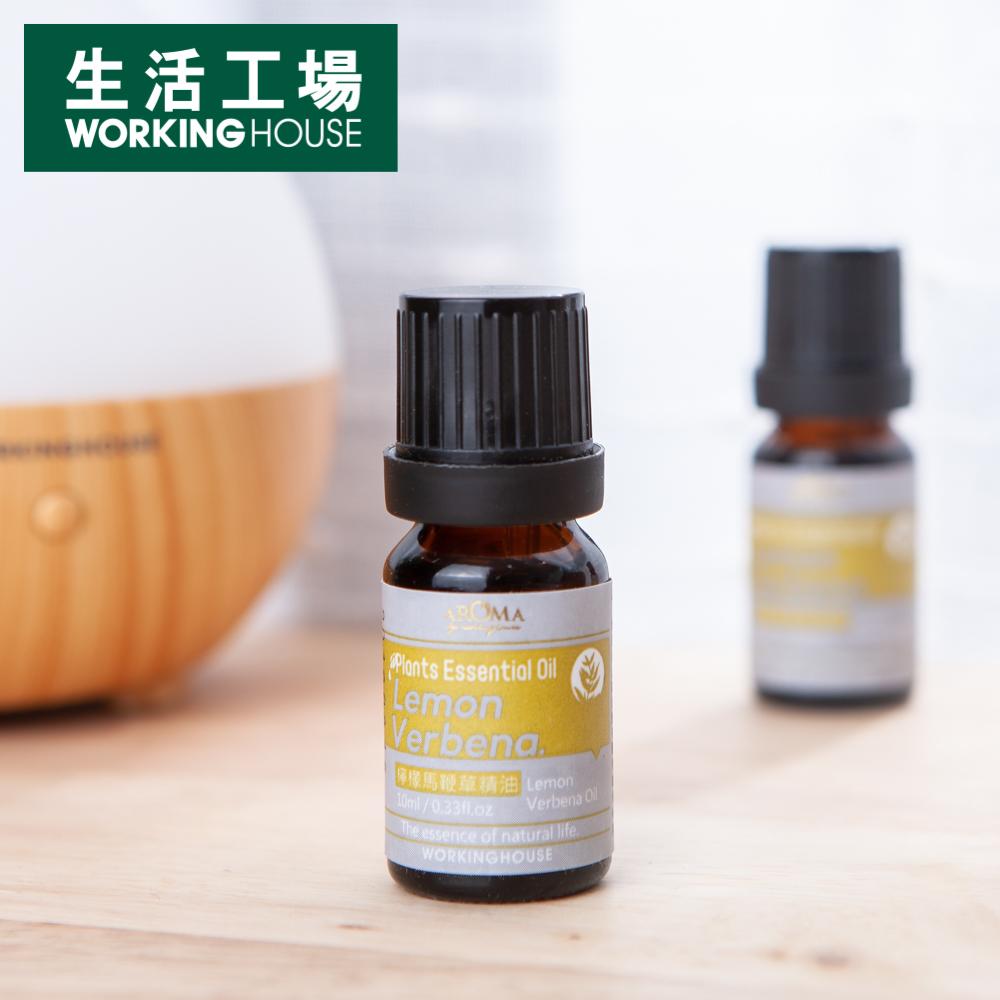 【生活工場】Plants檸檬馬鞭草精油10ml