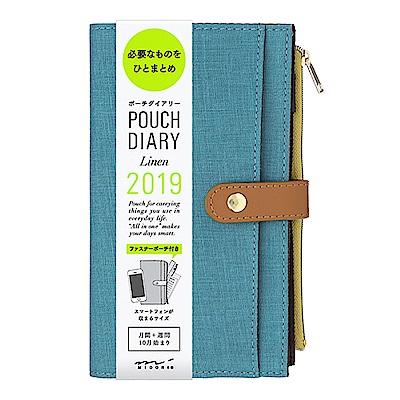 MIDORI Pouch Diary 2019手帳收納包-亞麻藍