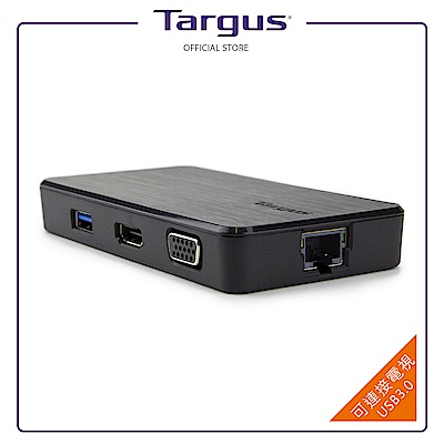 Targus USB 3.0 雙視訊攜行擴充工作站  DOCK110