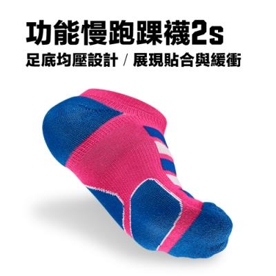 Titan太肯 3雙功能慢跑踝襪 2s_桃/紅藍