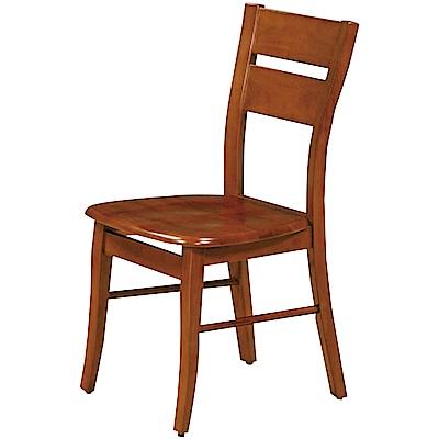 綠活居 瑪森皮革&實木餐椅四入組合(六色+四入)-45x47x88cm免組