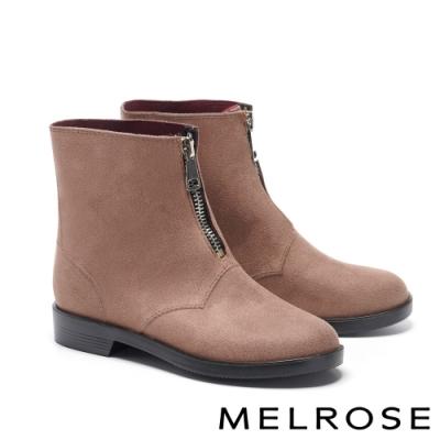 短靴 MELROSE 個性時尚拉鍊造型防水絨布低跟短靴-米