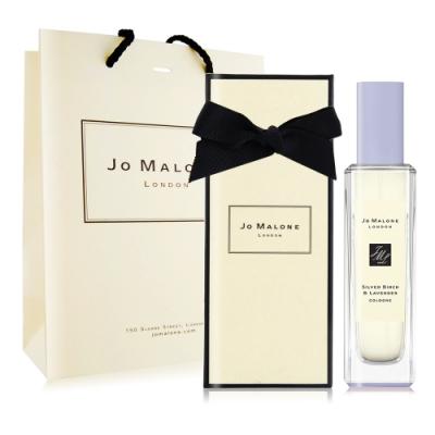 Jo Malone 白樺樹與薰衣草香水 30ml[附禮盒提袋]-英倫限定