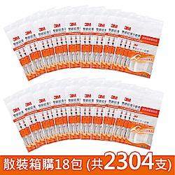3M 雙線細滑牙線棒量販包 (箱購18包 / 共2304支)