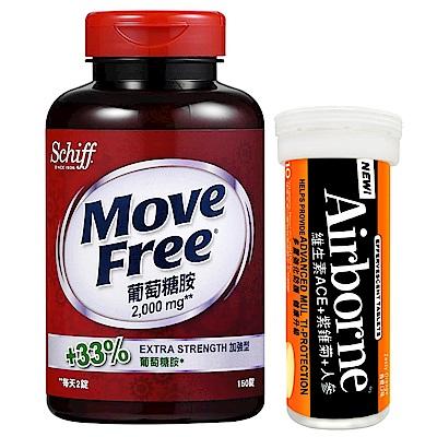 Schiff-MoveFree加強型葡萄糖胺+Airborne維生素發泡錠(香橙)各1瓶