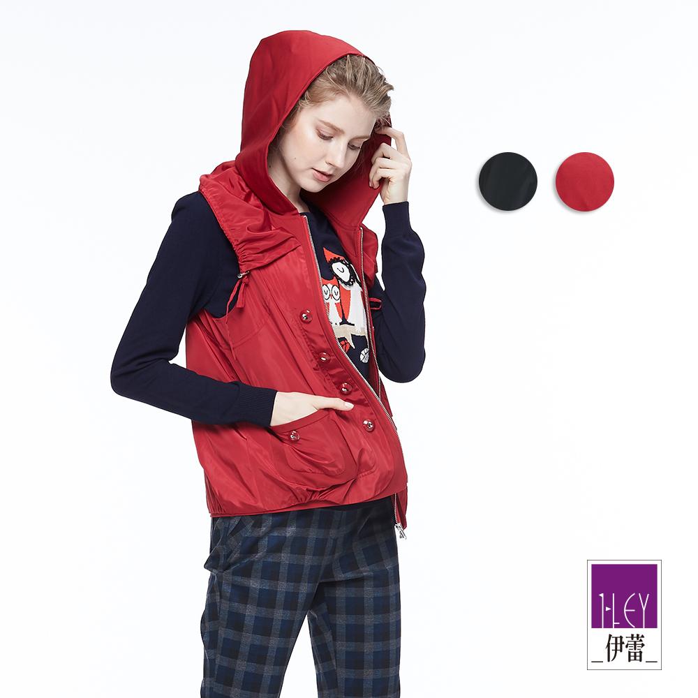 ILEY伊蕾 時尚飾釦連帽背心(藍/紅)