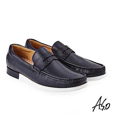 A.S.O 霸足氣墊 直套式奈米機能休閒鞋 深藍
