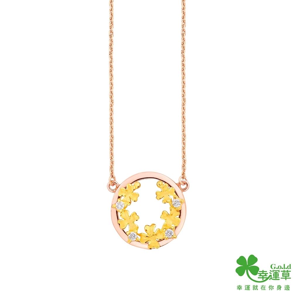 幸運草金飾 春之頌黃金/純銀項鍊