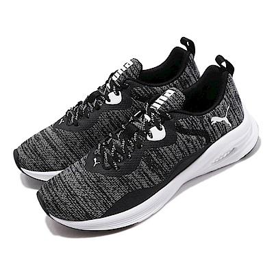 Puma 慢跑鞋 Hybrid Fuego Knit 男鞋