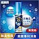 熊寶貝清新噴霧100ml product thumbnail 1