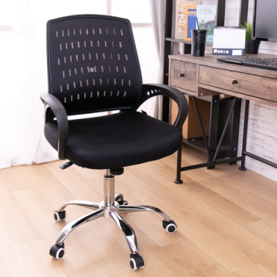 AS-迪夫透氣網布經典黑多功能辦公椅-60x56x92-104cm(DIY)