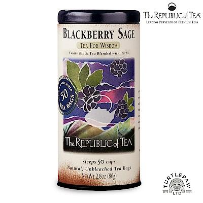 茶本共和國 黑莓鼠尾草風味紅茶(50包)
