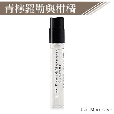 *Jo Malone 青檸羅勒葉與柑橘針管香水1.5ml