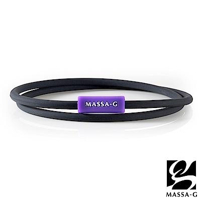 MASSA-G G1 Mini 雙圈腳環-紫