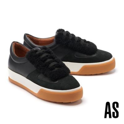 休閒鞋 AS 潮流異材質拼接毛茸綁帶厚底休閒板鞋-黑