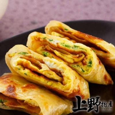 【上野物產】健康素食台灣原味蛋餅皮(1800g±10%/30片/包)x10包