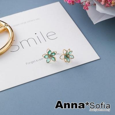 【3件5折】AnnaSofia 立體鏤瓣花 925銀針耳釘耳針耳環(藍綠金系)