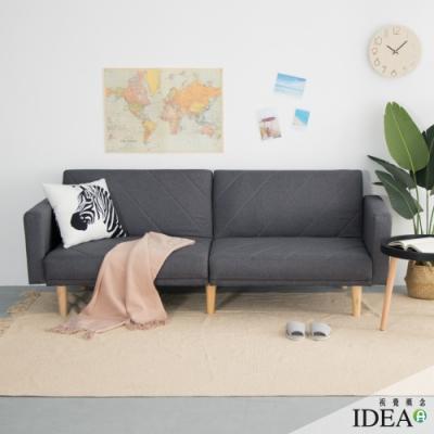 IDEA-北歐生活兩用沙發床