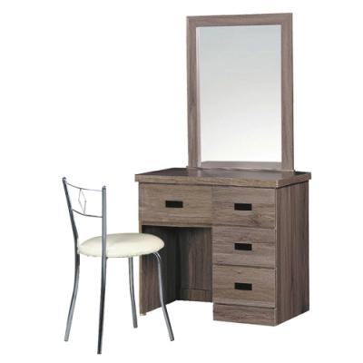 綠活居 普林2.7尺四抽立鏡式化妝台組合(含椅)-80.3x40.8x154.3cm免組