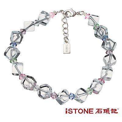 石頭記 水晶手鍊-夏日冰鑽-極致白水晶