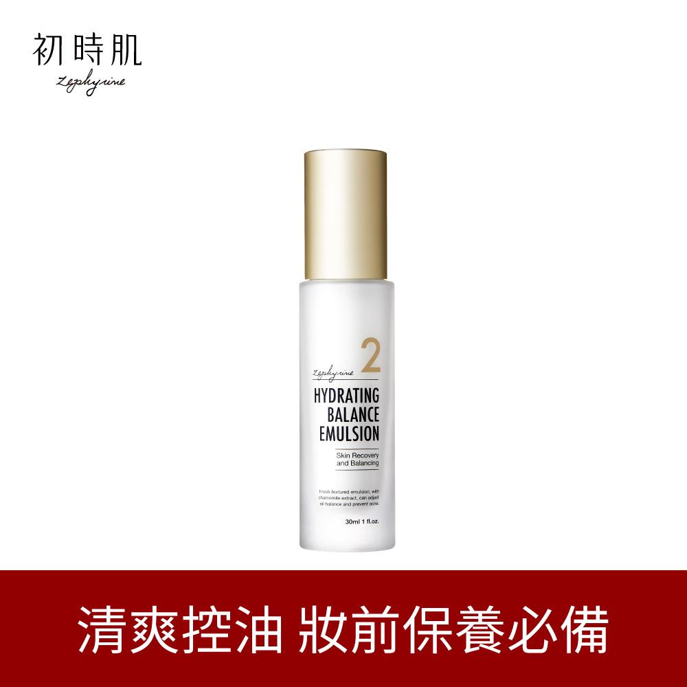 【Zephyrine 初時肌】逆胜肽修護系列 #2逆胜肽修護精華乳(30ml)