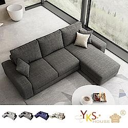YKS-采軒L型布沙發-獨立筒版(四色