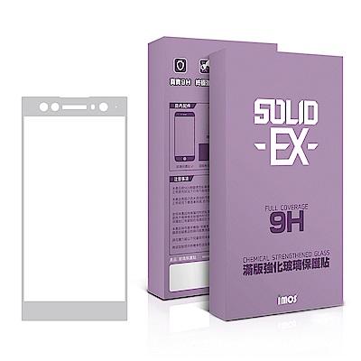 iMos SONY Xperia XA2 Ultra 熱彎3D 滿版玻璃貼(銀)