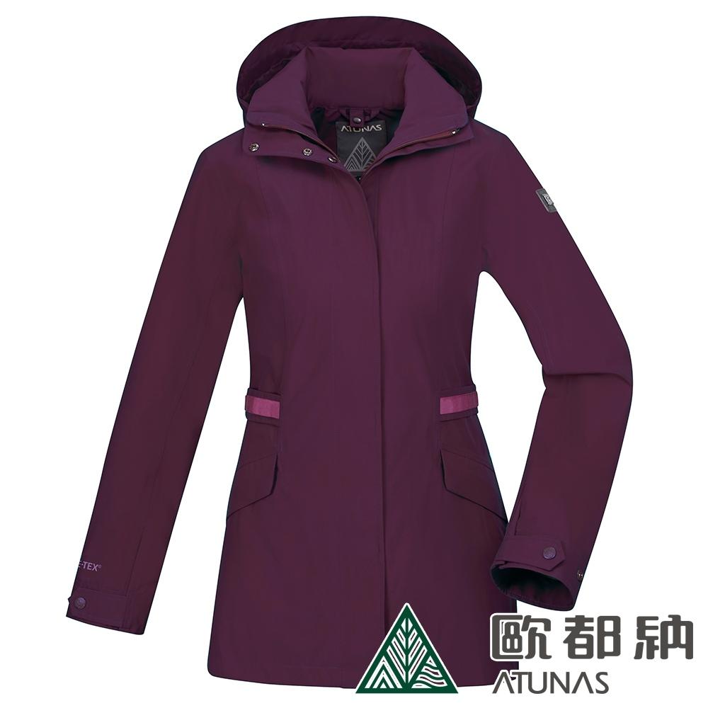 【ATUNAS 歐都納】女GORE-TEX防水兩件式中長版外套A-G1824W酒紅