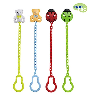 nac nac 造型奶嘴鍊(白色小熊/橘色小熊/綠色瓢蟲/紅色瓢蟲) 4款任選