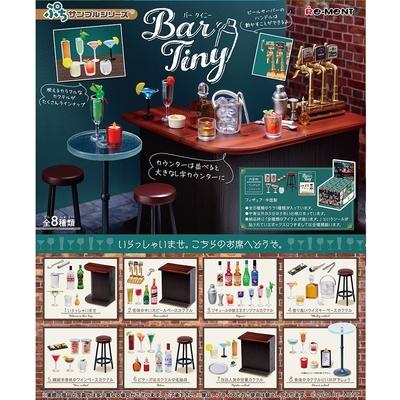 【RE-MENT】ぷちサンプル系列 歡迎光臨小酒吧Bar Tiny 整組8種