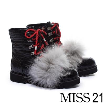 短靴 MISS 21可拆式狐狸毛裝飾鱷魚壓紋綁帶厚底登山短靴-黑