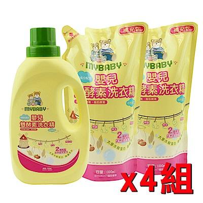 【愛的世界】嬰兒雙酵素洗衣精組合包*4組/箱-台灣製-
