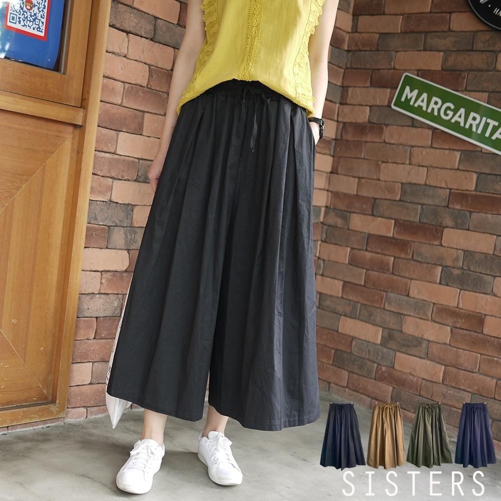 小清新素面抽繩寬褲裙(共四色) SISTERS