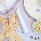 Caseti 超輕白 透視系列 香水分裝瓶 旅行香水攜帶瓶 香水瓶 噴瓶 壓瓶 空瓶 分