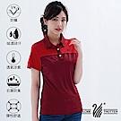 【遊遍天下】MIT女款吸濕排汗抗UV機能POLO衫GS10035磚紅