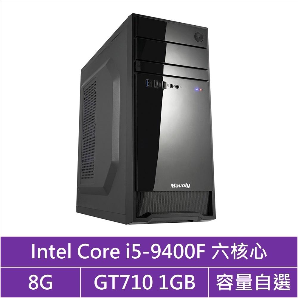 華碩H310平台[刀劍隱者]i5六核GT710獨顯電腦