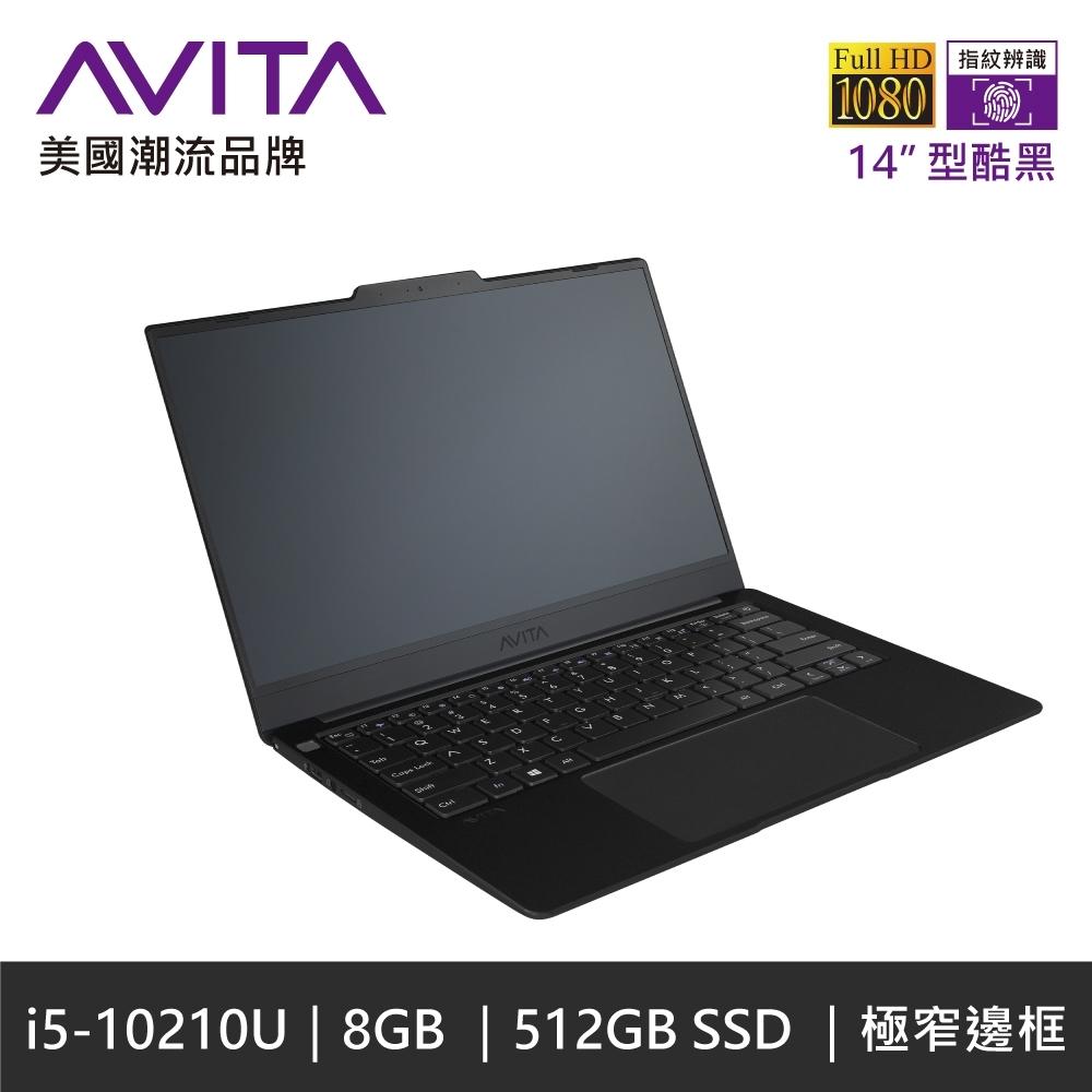 AVITA LIBER V 14吋筆電-型酷黑(i5-10210U/8G/512G SSD/win10/NS14A8TWF561-MB)