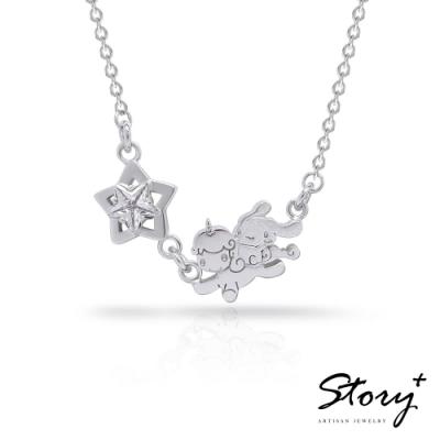 STORY故事銀飾-幸福喜拿系列-追尋幸福 純銀項鍊