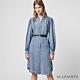 ALLSAINTS ELLA 90年代中長版牛仔連身裙洋裝-藍 product thumbnail 1
